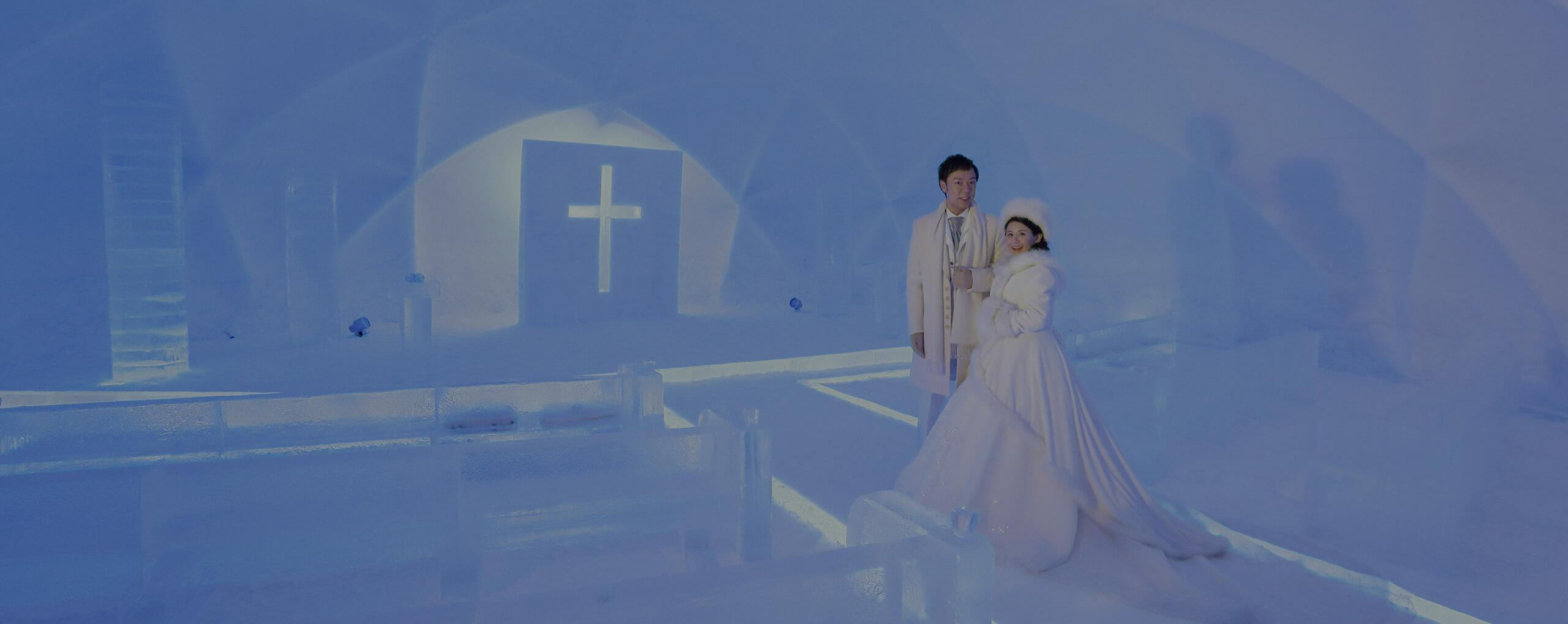 冬空に上がる花火と氷の教会 距離が縮まる 家族旅ウエディング