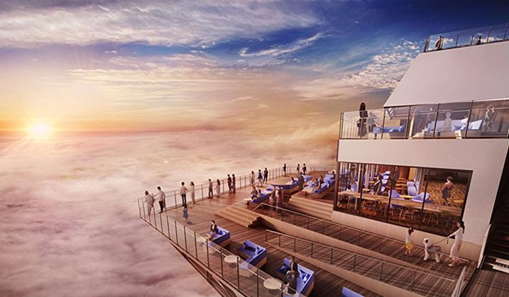 <p>2021年8月、「雲海テラス」リニューアル</p> 1